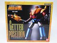 GX-20 Getter Poseidon MISB Soul of Chogokin by Bandai