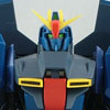GD-44 MSZ-006 Zeta (Limited Edition Titans Version)