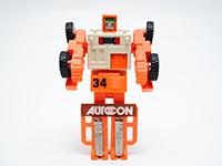 Machine Robo Gobots Spoons Autocon Exclusive