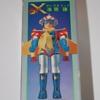 Joe Kaisaka from Groizer X by Nakajima