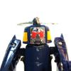 MR Bentwing Machine-Robo Gobot