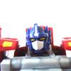 Optimus Prime Armada Deluxe Class