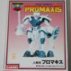 Promaxis by Sansei