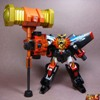 Gaogaigar SRC Review by Gold (with extra sets)