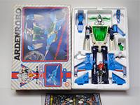 Arden Robo in Box by Takara