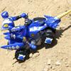 Dino Thunder ATV