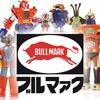 Bullmark Toys