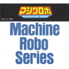 Machine-Robo Catalog 1986