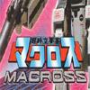 Macross Catalog 1980's #1