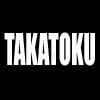 Takatoku Toy Insert Catalog 1970's