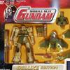 Gundam MSIA figures