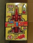 Mekanda_jet_set_box_1_s