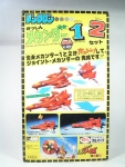 Mekanda_jet_set_box_4_s