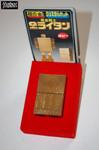 Gold Lightan_box_5_s