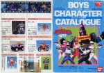 Boys_Character_Catalog_1_s
