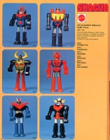 Mattel_Shogun_Warriors_1979_Italy_catalog_2_s