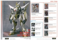Tamashii_Nations_Catalog_SDCC08_10_s