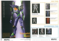 Tamashii_Nations_Catalog_SDCC08_11_s