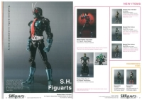 Tamashii_Nations_Catalog_SDCC08_12_s