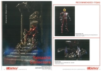 Tamashii_Nations_Catalog_SDCC08_13_s