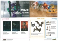 Tamashii_Nations_Catalog_SDCC08_15_s