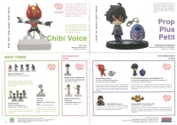 Tamashii_Nations_Catalog_SDCC08_17_s