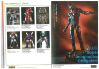Tamashii_Nations_Catalog_SDCC08_4_s