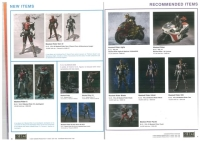 Tamashii_Nations_Catalog_SDCC08_5_s