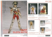 Tamashii_Nations_Catalog_SDCC08_6_s