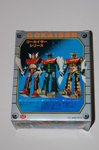 Gokai_Dragon_box_2_s