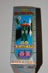 Gokai_Dragon_box_4_s